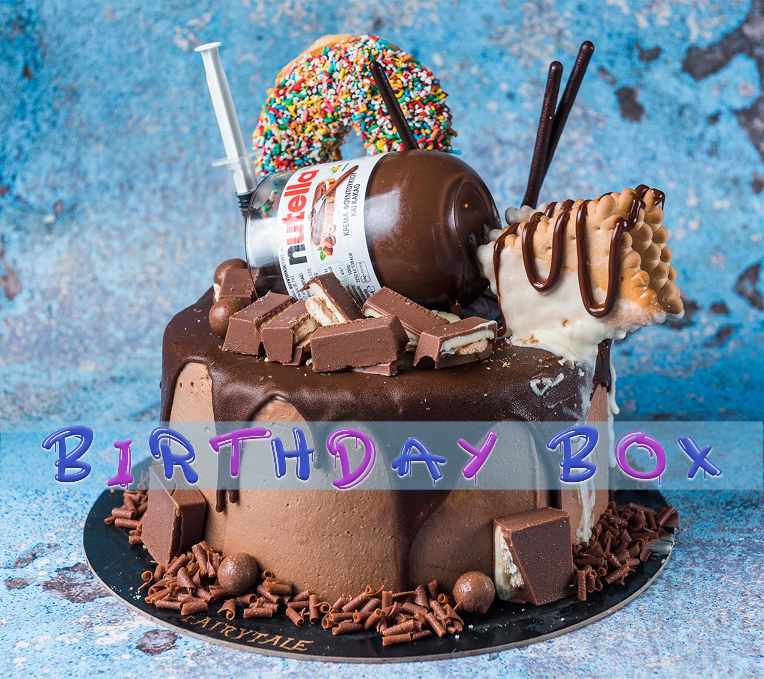 Nutella Jar Birthday Box